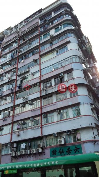 建煌華廈1期 (Kin Wong Mansion Phase 1) 旺角|搵地(OneDay)(2)