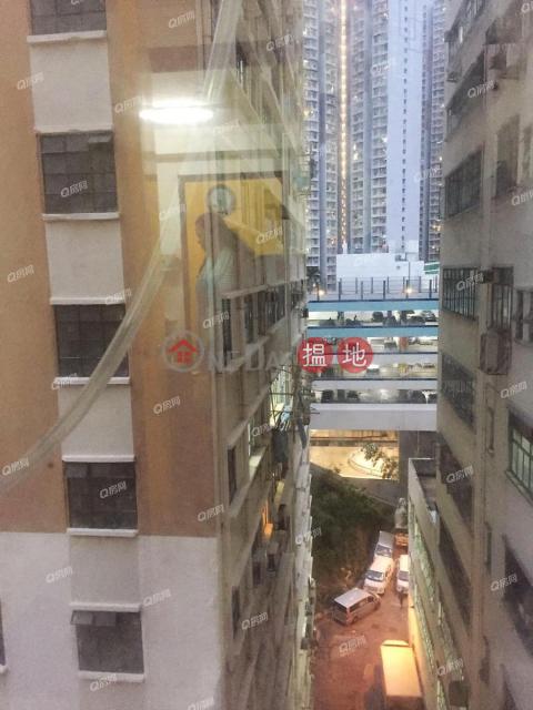 Ka Wo Building Block A | 2 bedroom Mid Floor Flat for Sale|Ka Wo Building Block A(Ka Wo Building Block A)Sales Listings (XGNQ015100070)_0