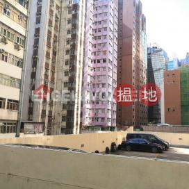 灣仔兩房一廳筍盤出租 住宅單位 香海大廈(Heung Hoi Mansion)出租樓盤 (EVHK96738)_3