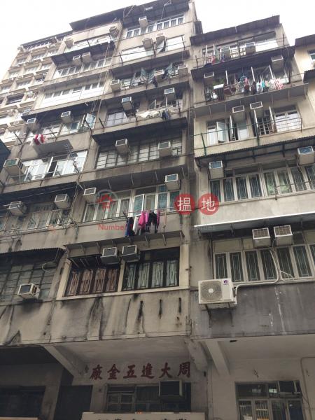 177 Tai Nan Street (177 Tai Nan Street) Sham Shui Po|搵地(OneDay)(1)