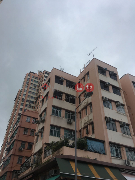 On Fai Building (On Fai Building) Yuen Long|搵地(OneDay)(1)