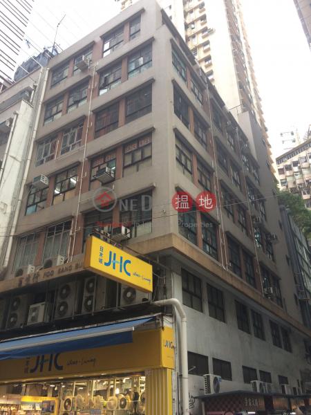 Foo Sang Building (Foo Sang Building) Sheung Wan|搵地(OneDay)(3)