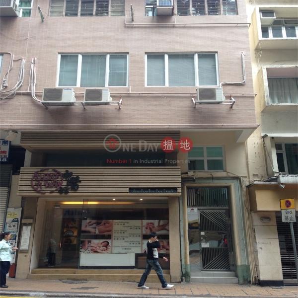 奕蔭街30-32 號 (30-32 Yik Yam Street) 跑馬地|搵地(OneDay)(4)