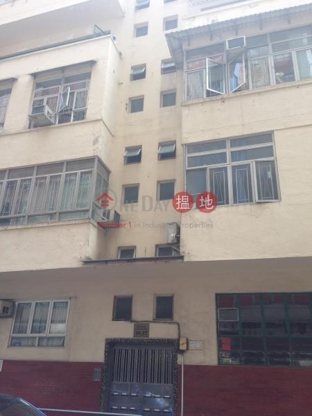西灣河街35-37號 (35-37 Sai Wan Ho Street) 西灣河|搵地(OneDay)(3)