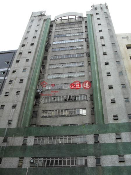 志聯中心|觀塘區志聯中心(Ray Centre)出租樓盤 (lcpc7-06249)