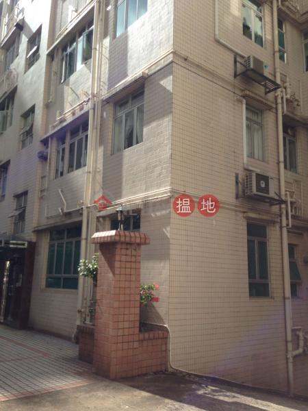 繼園街28號 (28 Kai Yuen Street) 北角|搵地(OneDay)(2)
