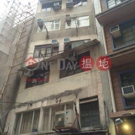 伊利近街22號,蘇豪區, 香港島