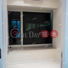 即買即住,間隔實用,鄰近地鐵《一號‧西九龍買賣盤》 一號‧西九龍(One West Kowloon)出售樓盤 (QFANG-S72875)_0