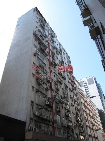 華富工貿中心 (Winful Centre) 觀塘|搵地(OneDay)(2)