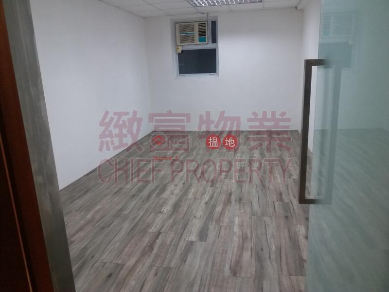 Property Search Hong Kong | OneDay | Industrial, Rental Listings San Po Kong