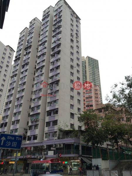 瑞景大廈 A座 (Block A Shui King Building) 葵涌|搵地(OneDay)(1)