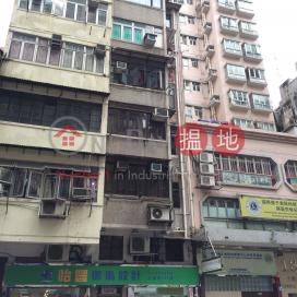 138 Un Chau Street,Sham Shui Po, Kowloon