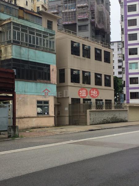 4 Lomond Road (4 Lomond Road) Kowloon City 搵地(OneDay)(4)