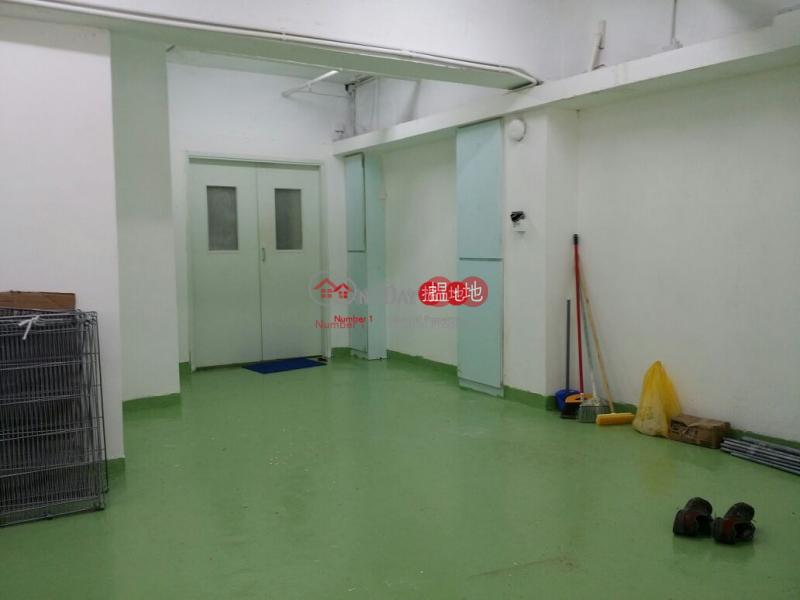 WING HING INDUSTRIAL BUILDING, Wing Hing Industrial Building 榮興工業大廈 Rental Listings | Tsuen Wan (sarah-04061)