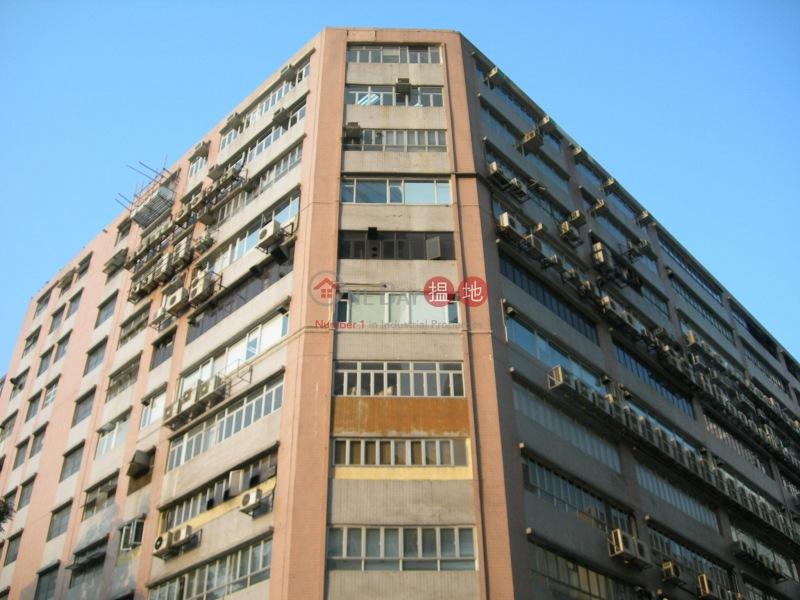 Dragon Industrial Building (Dragon Industrial Building) Cheung Sha Wan|搵地(OneDay)(2)