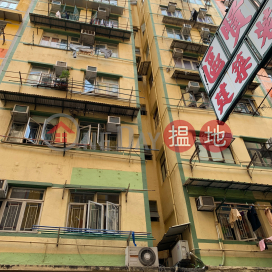 9 Tsun Fat Street,To Kwa Wan, Kowloon