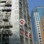 Fook Hong Industrial Building (Fook Hong Industrial Building) Kwun Tong DistrictSheung Yuet Road19號|- 搵地(OneDay)(3)