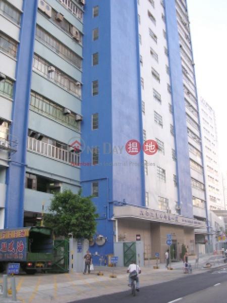 太平工業中心 (Tai Ping Industrial Centre) 大埔|搵地(OneDay)(1)