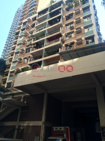 Yin Yee Mansion (Yin Yee Mansion) Mid Levels West|搵地(OneDay)(2)