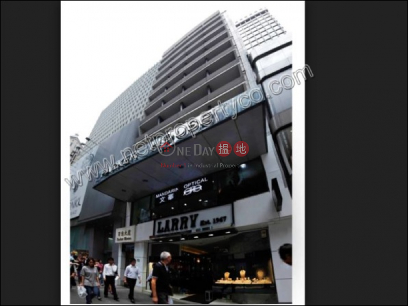 Property Search Hong Kong   OneDay   Office / Commercial Property, Rental Listings   Office for Lease in Central