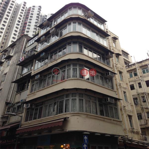 4 Shepherd Street (4 Shepherd Street) Causeway Bay|搵地(OneDay)(4)