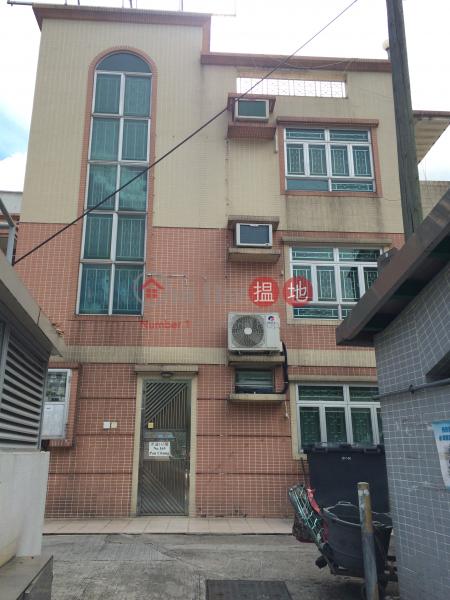 No 165 Pan Chung (No 165 Pan Chung) Tai Po|搵地(OneDay)(1)