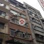 28 Shepherd Street (28 Shepherd Street) Wan Chai DistrictShepherd Street28號|- 搵地(OneDay)(4)