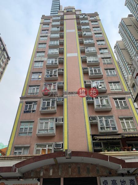 Maisy Building (Maisy Building) To Kwa Wan|搵地(OneDay)(1)