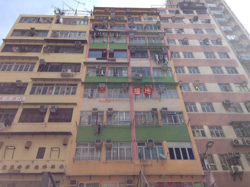 494-496 Shanghai Street (494-496 Shanghai Street) Mong Kok|搵地(OneDay)(2)
