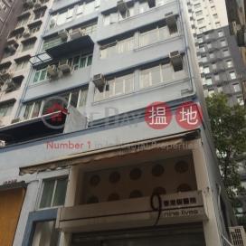 鴨巴甸街37-39號,蘇豪區, 香港島