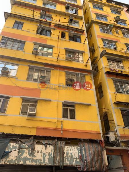 1 Shim Luen Street (1 Shim Luen Street) To Kwa Wan|搵地(OneDay)(1)