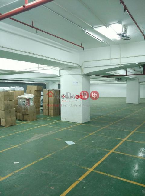 江南工業大廈 荃灣江南工業大廈(Kong Nam Industrial Building)出租樓盤 (poonc-04521)_0
