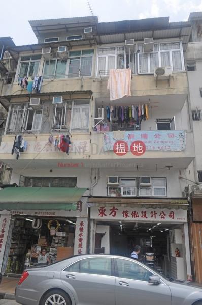 新成路16號 (San Shing Avenue 16) 上水|搵地(OneDay)(3)