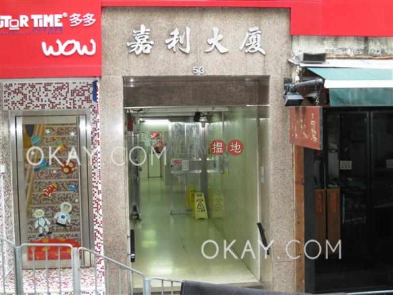 嘉利大廈-低層住宅|出售樓盤HK$ 1,150萬