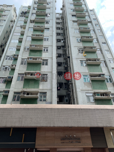 偉恆昌新邨 恆景閣 A座 (Block A Hang Chien Court Wyler Gardens) 土瓜灣|搵地(OneDay)(1)