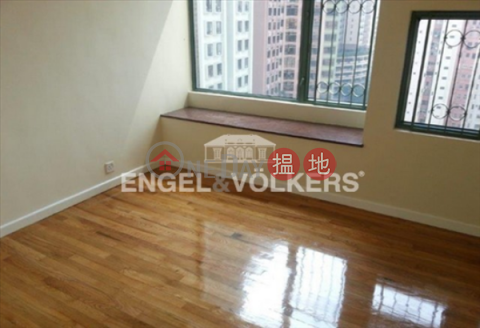 3 Bedroom Family Flat for Sale in Mid Levels West|Robinson Place(Robinson Place)Sales Listings (EVHK43838)_0