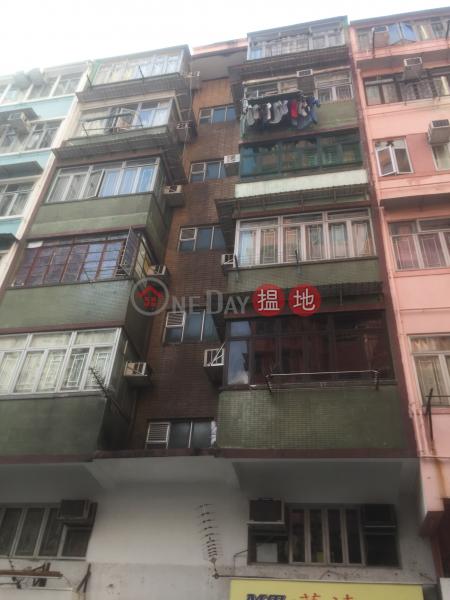 翠鳳街34-36號 (34-36 Tsui Fung Street) 慈雲山|搵地(OneDay)(3)