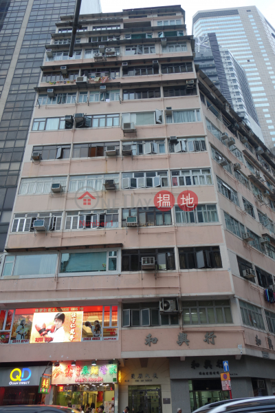 Sung Lan Mansion (Sung Lan Mansion) Causeway Bay|搵地(OneDay)(2)
