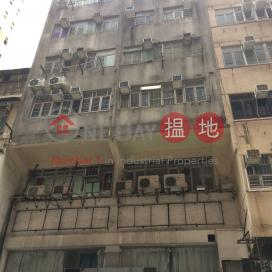 15A Saigon Street,Jordan, Kowloon
