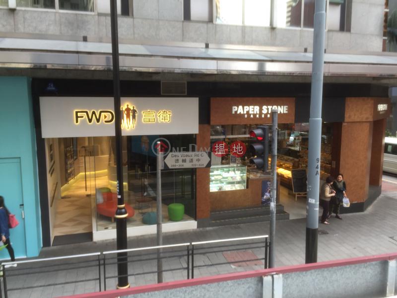 富衛金融中心 (FWD Financial Centre) 上環|搵地(OneDay)(2)