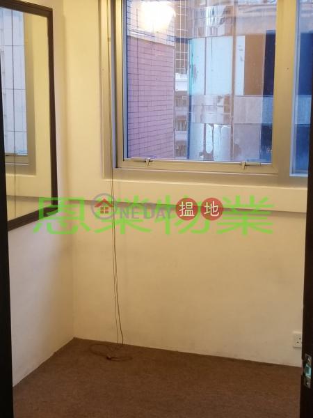 TEL: 98755238, Coasia Building 合亞大廈 Rental Listings | Wan Chai District (KEVIN-1209219248)