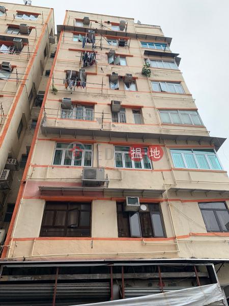 2 LUN CHEUNG STREET (2 LUN CHEUNG STREET) To Kwa Wan 搵地(OneDay)(1)