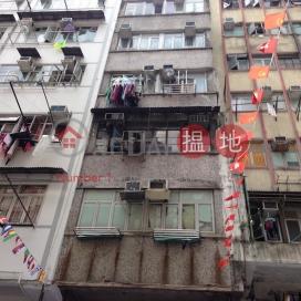 廟街105號,油麻地, 九龍