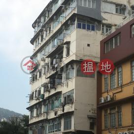 51 LUNG KONG ROAD,Kowloon City, Kowloon