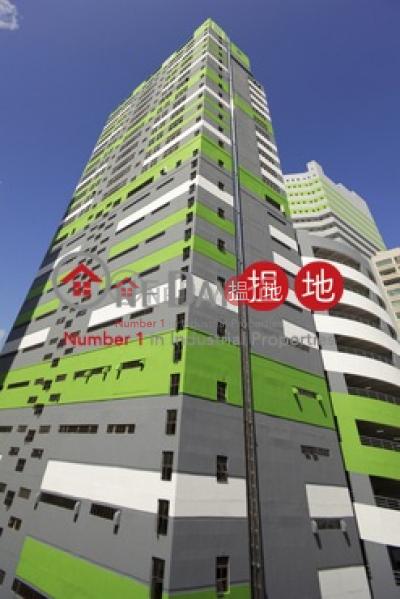 Premium grade warehouse in Tsuen Wan | 126-140 Texaco Road | Tsuen Wan Hong Kong Rental HK$ 22,500/ month