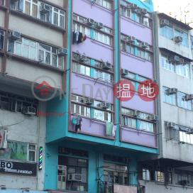 Lee Fat Building,Aberdeen, Hong Kong Island