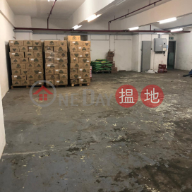 GOOD|Kwai Tsing DistrictVigor Industrial Building(Vigor Industrial Building)Rental Listings (LAMPA-1729927371)_0