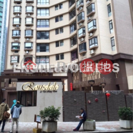 3 Bedroom Family Flat for Sale in Tai Hang Ronsdale Garden(Ronsdale Garden)Sales Listings (EVHK60221)_3