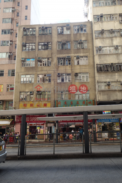 Tai Hong Building (Tai Hong Building) Sai Wan Ho|搵地(OneDay)(3)