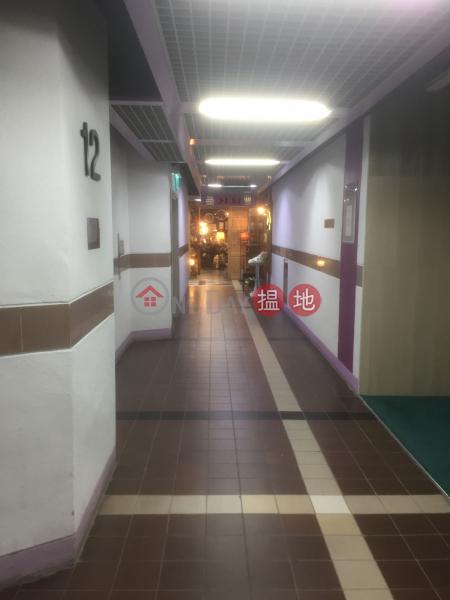 Horizon Plaza (Horizon Plaza) Ap Lei Chau 搵地(OneDay)(4)